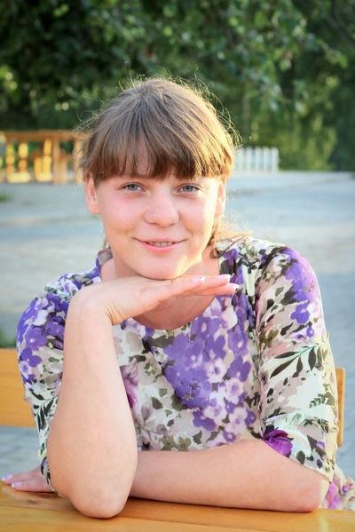 Екатерина Усова, 5 июня 1987, Кострома, id164951569