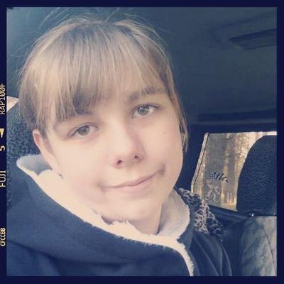 Анастасия Бабак, 21 сентября 1998, Москва, id176354884