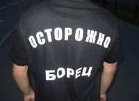 Иван Веребчан, 4 мая , Нижневартовск, id166940698