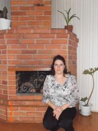Наталья Анашкина, 5 декабря 1984, Киев, id85759131