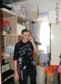 Михал Колчин
