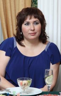 Юлия Головастикова, 24 июня 1996, Ульяновск, id169965006
