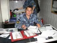 Сергей Козаков, 11 октября , Киев, id183544263