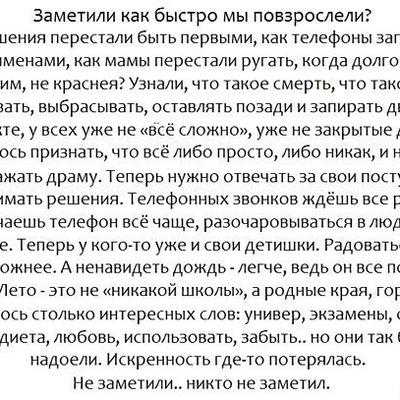Олег Славний, 20 мая , Киев, id219832228