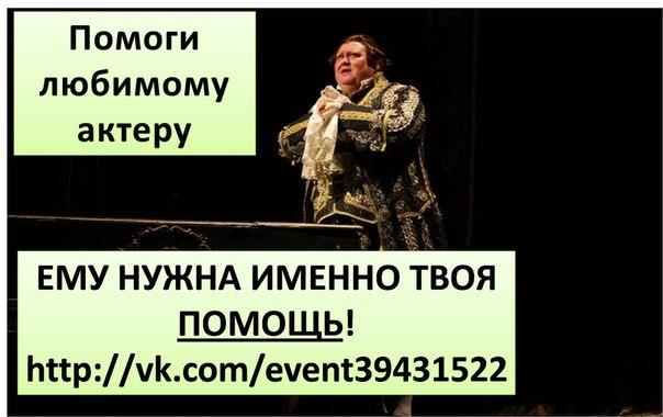 http://cs301707.userapi.com/v301707626/1bbf/j0e7zo2ZQQ8.jpg