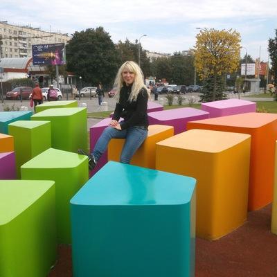 Екатерина Наталина, 1 ноября 1986, Днепропетровск, id105916687