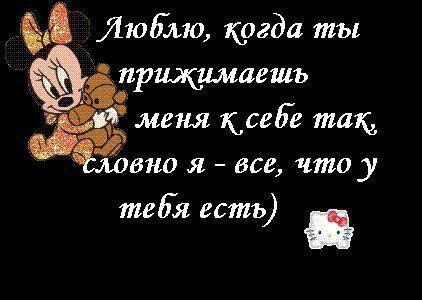 diko-hochu-svoego-lyubimogo-chlen-mezhdu-masturbatsiya