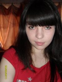 Елена Таран, 4 июля 1989, Новороссийск, id134487171