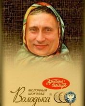 Ковалёв Михаил, 3 июля 1990, Москва, id167876856