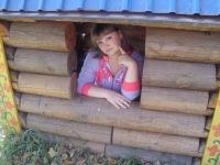 Наталья Чижма, 20 февраля 1998, Москва, id184508011