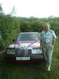 Сергей Синицын, 27 ноября 1961, Грайворон, id184659005