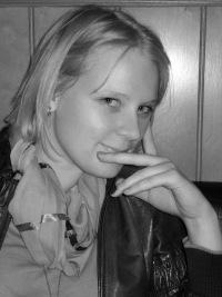 Julia Gumankova, 15 августа 1988, Москва, id2658799