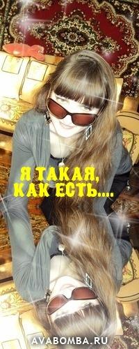 Елена Плюхина, 29 марта 1990, Москва, id72933891