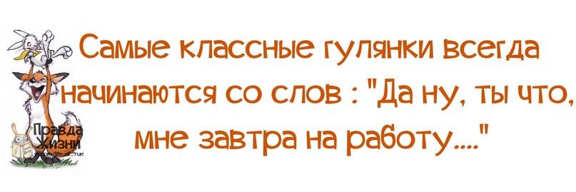 http://cs301708.vk.me/v301708123/6f6a/u5oXvemOax8.jpg