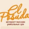 Интернет-магазин Elposuda ( Luminarc)