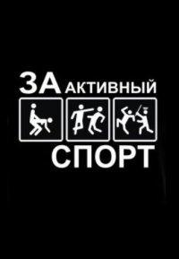Виктор Беляев, 26 ноября , Киев, id131420870