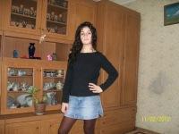 Luiza Harutyunyan, 13 ноября 1996, Новоалександровск, id166177617