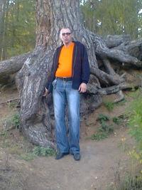 Дмитрий Климов, Набережные Челны, id184489646