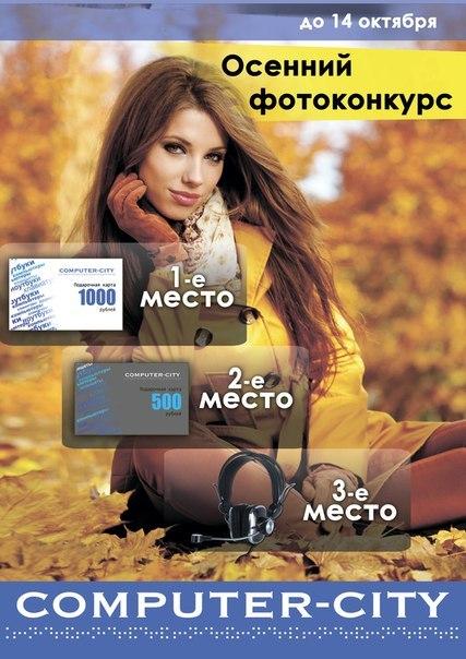 http://cs301709.vk.me/v301709132/6502/AJvvS6bTZpU.jpg