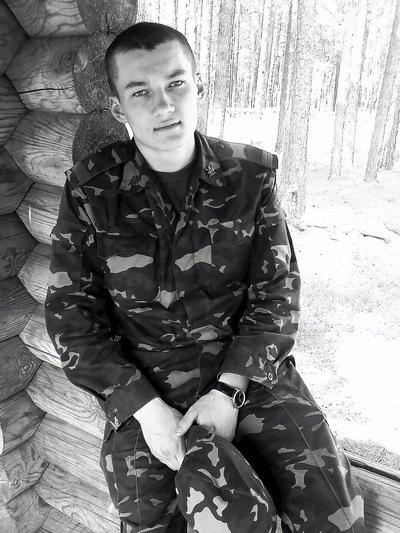 Влад Дробот, 10 февраля , Днепропетровск, id100848283