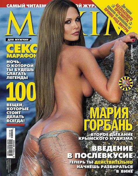 ххх россия кино и фото