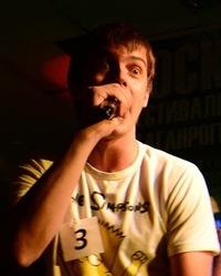 Антон Карбовский, 10 апреля , Ростов-на-Дону, id32620657