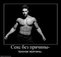 Александр Вязников