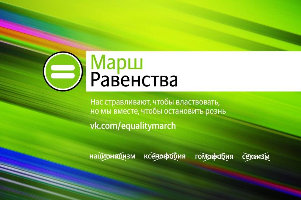 Отношение к сексуальным меньшинствам - Страница 5 43ZuGhZ-UMc