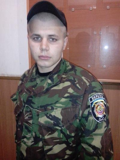 Сергей Демьянов, 20 апреля 1992, Одесса, id25439236