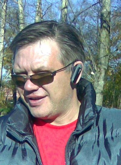 Юра Бакалов, 2 марта 1985, Вологда, id147258495