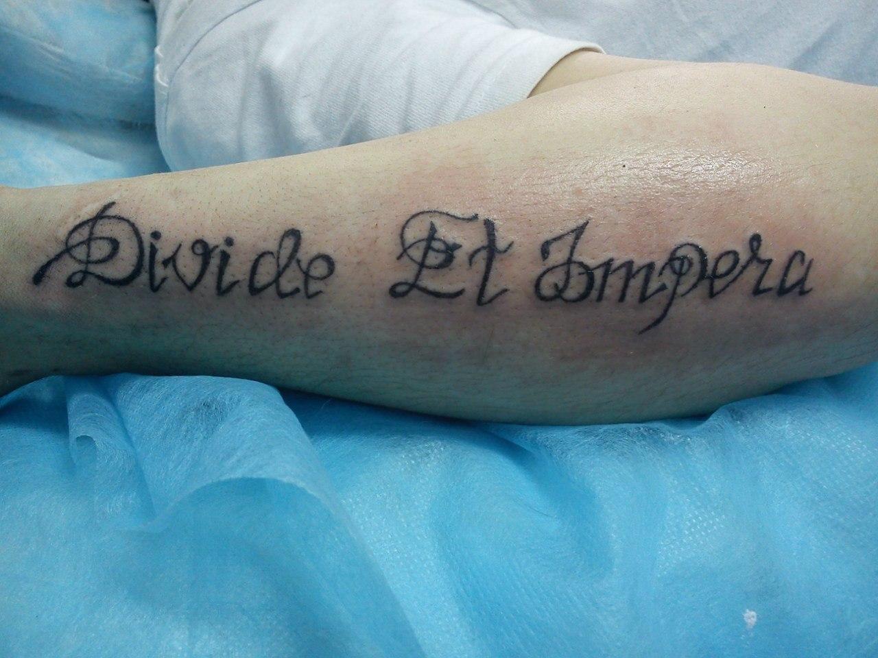 Фото татуировок и перевод