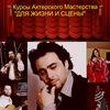 The Studio school of acting and dance Monisto