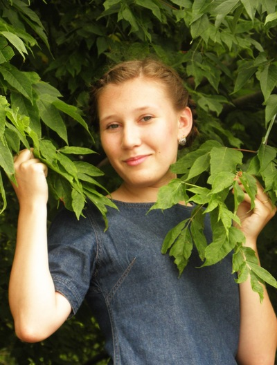 Анна Павлинова, 9 ноября 1995, Владивосток, id222929841