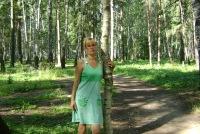 Вера Веселова, 3 февраля , Волгоград, id134958556