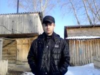 Константин Щербаков, 14 мая , Москва, id170625494