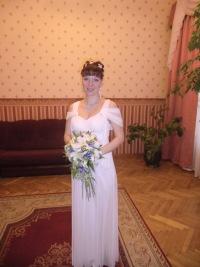 Наталья Балакшина