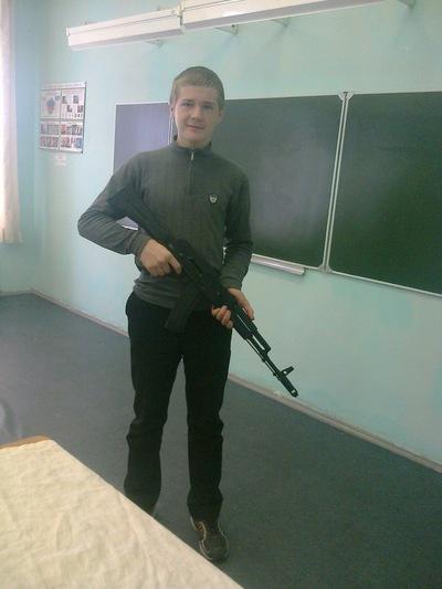 Дмитрий Левашин, 13 января 1988, Москва, id222376252