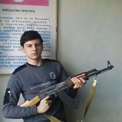 Вячеслав Незамай, 15 марта 1995, Харьков, id143341547