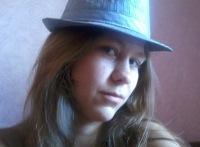 Анна Валериевна, 28 ноября 1990, Феодосия, id182818338