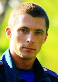 Максим Алехин, 13 декабря , Москва, id74458587