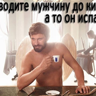 Иван Петров, 8 июля 1983, Санкт-Петербург, id13094006