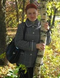 Инна Цветкова, 5 января , Вологда, id35184120