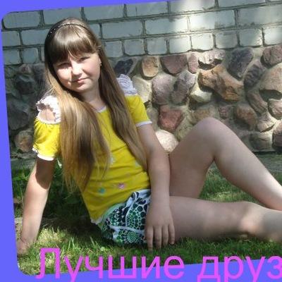 Викулька Тарасова, 20 октября , Касимов, id154858206