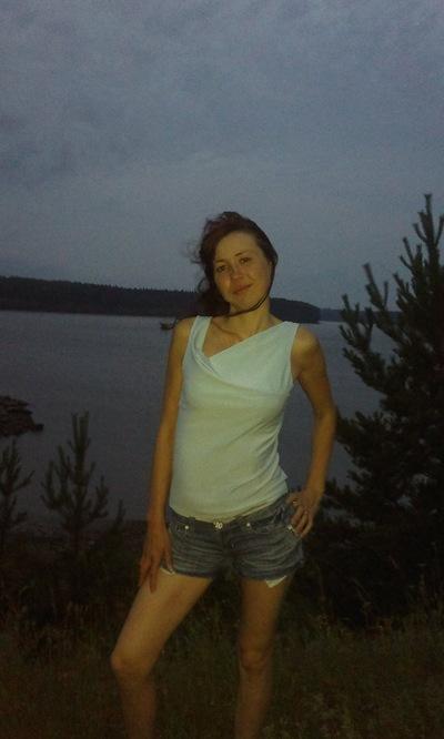 Галина Бородина, 23 ноября , Екатеринбург, id209481459