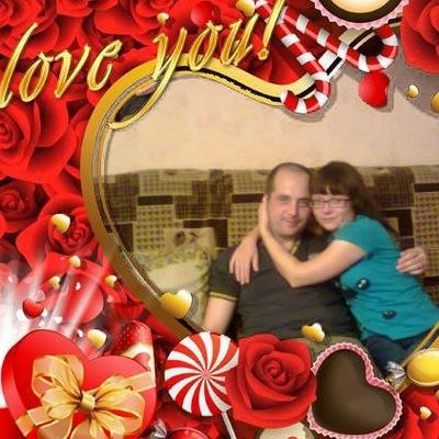 Наталия Кузнецова, 11 августа , Абакан, id94154813