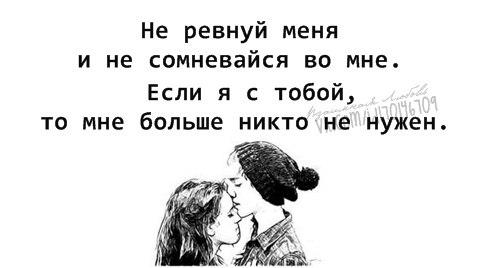 я ее люблю: