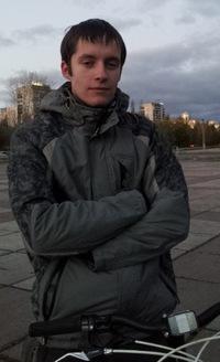 Андрей Япаров, 3 декабря 1996, Пермь, id130415799