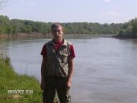 Сергей Кубасов, 25 июля 1996, Оренбург, id174562690