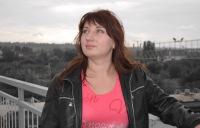 Ольга Боркавцова, 23 июня 1984, Смоленск, id33864650