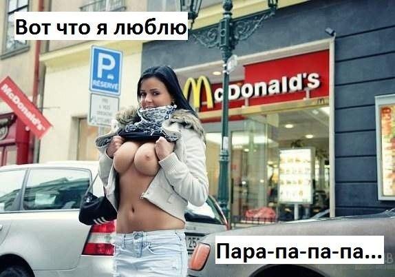 http://cs301714.userapi.com/v301714259/3769/Ze2kWIohay4.jpg